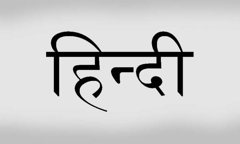 أفضل قنوات تعليم اللغة الهندية
