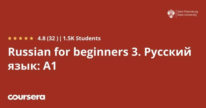 رابع دورة Russian for beginners 3