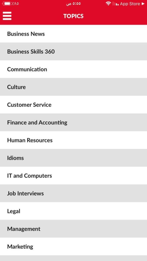 موضوعات تطبيق Business English by BEP