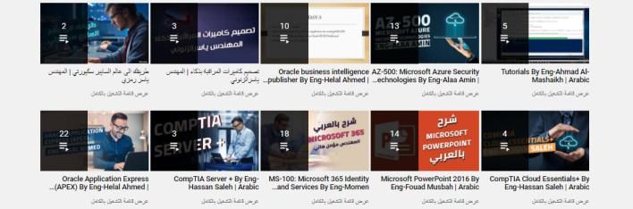قناة Free4arab | Information Technology