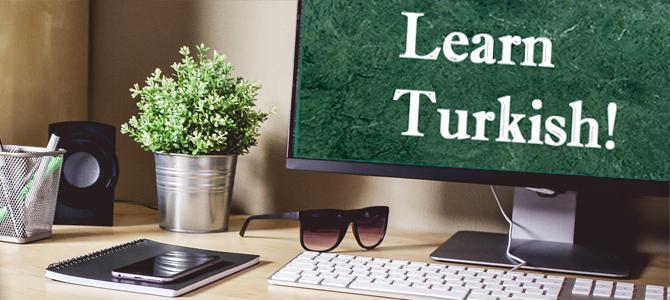 أفضل 3 مواقع تعليم اللغة التركية