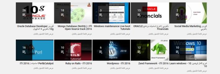 قناة iTech Channel