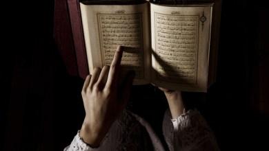 أشهر القنوات المتخصصة في حفظ القرآن الكريم