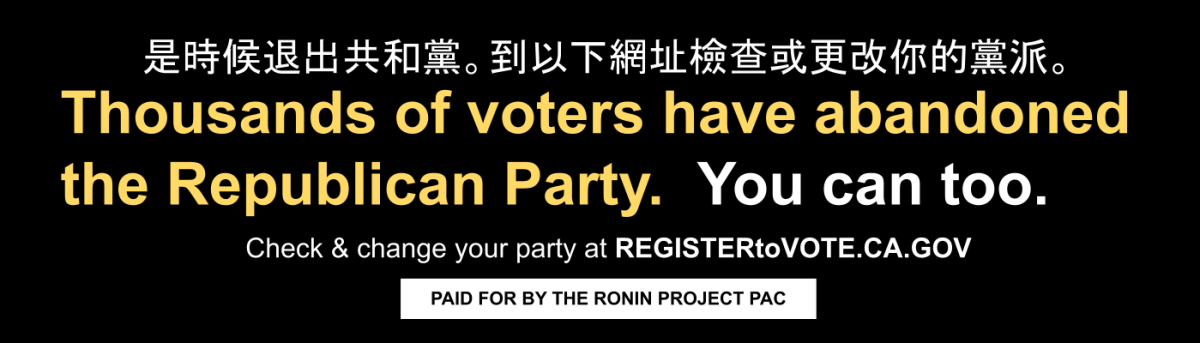 'Do some damage back': Inside the Ronin Project's plan to maximize AAPI political power
