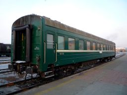 Our lonely train carriage at the Russian border station. Where we waited seemingly forever.