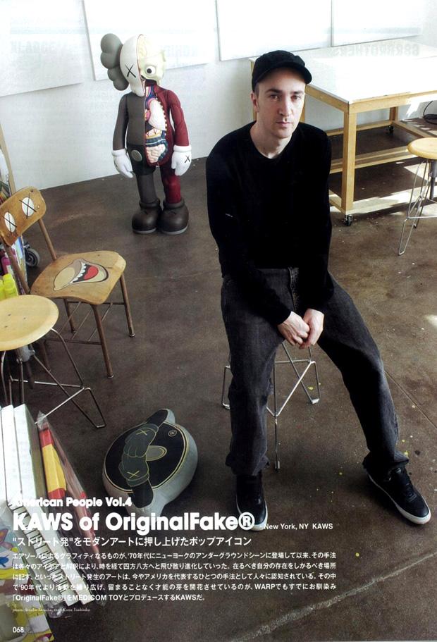 original-fake-4-foot-dissected-companion
