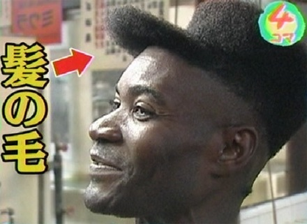 cheveux casquette