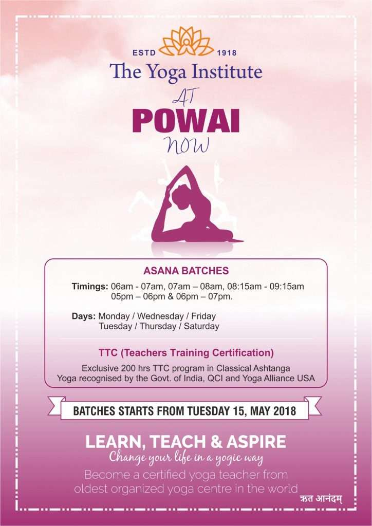 The Yoga Institute Powai Mumbai