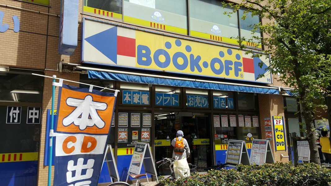 Earn Extra Money in Japan - Bookoff