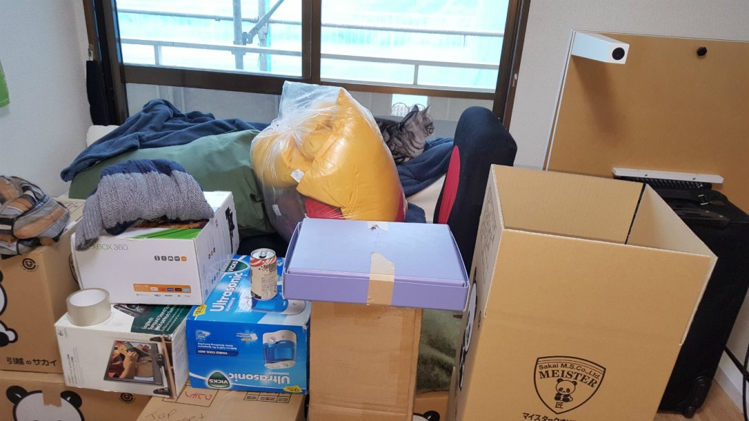 Earn Extra Money in Japan - Delivery Services