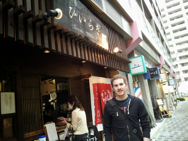 Spending Money Per Day in Japan - Buying Snacks