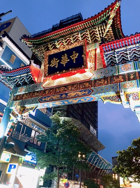 Fun Things to Do in Yokohama at Night - Chinatown Entrance