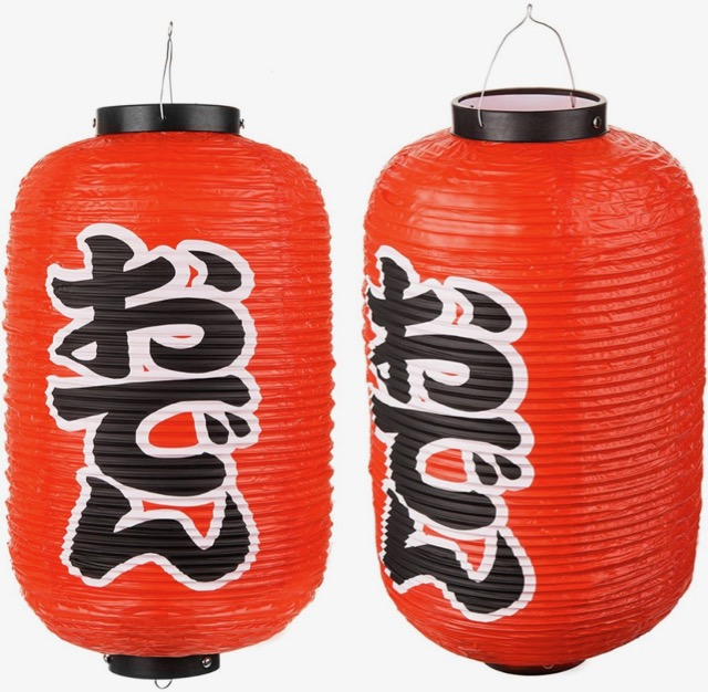 20 Holiday Gift Ideas for Japanese Culture Lovers - Paper Lanterns