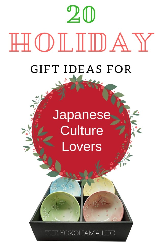 20 Holiday Gift Ideas for Japanese Culture Lovers - Pin