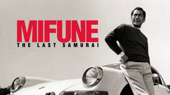 mifune-the-last-samurai-2015-trailer-mp4-0018-650x366