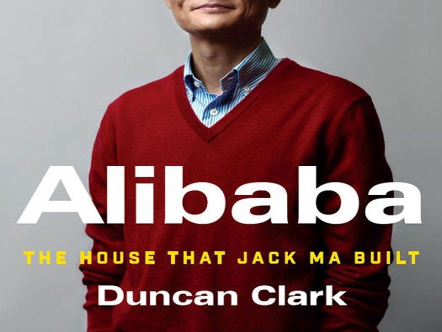 Alibaba- THE HOUSE TAT JACK MA BUILT