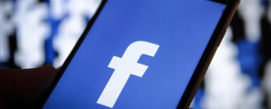 Tentang Facebook dan Sejarah Berdirinya Aplikasi Populer ini