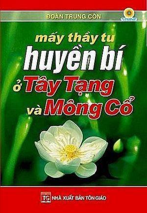 tay-tang-02