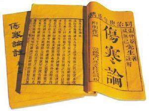 thuong-han-luan