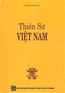 Thiền Sư Việt Nam - Thích Thanh Từ