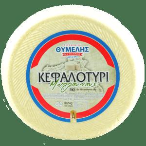Κεφαλοτύρι Μυτιλήνης Συσκευασίας 8κιλών - Σκληρό Τυρί - Τυροκομικά Θυμέλης - Προϊόντα Λέσβου
