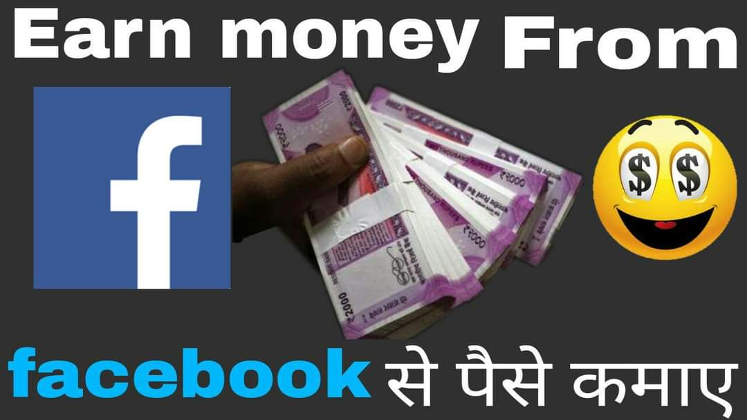 How to Make Money on Facebook by Sharing Links on It. Thingscouplesdo.com