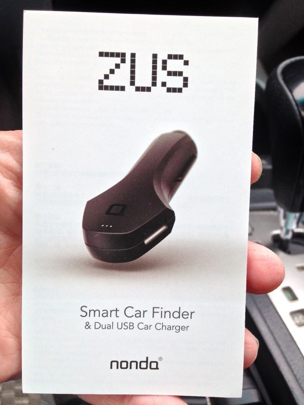 ZUS USB Smart Car Finder