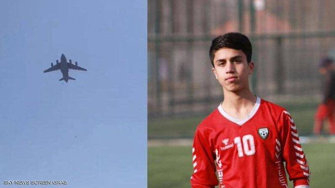 The Afghan National Team Player Dies