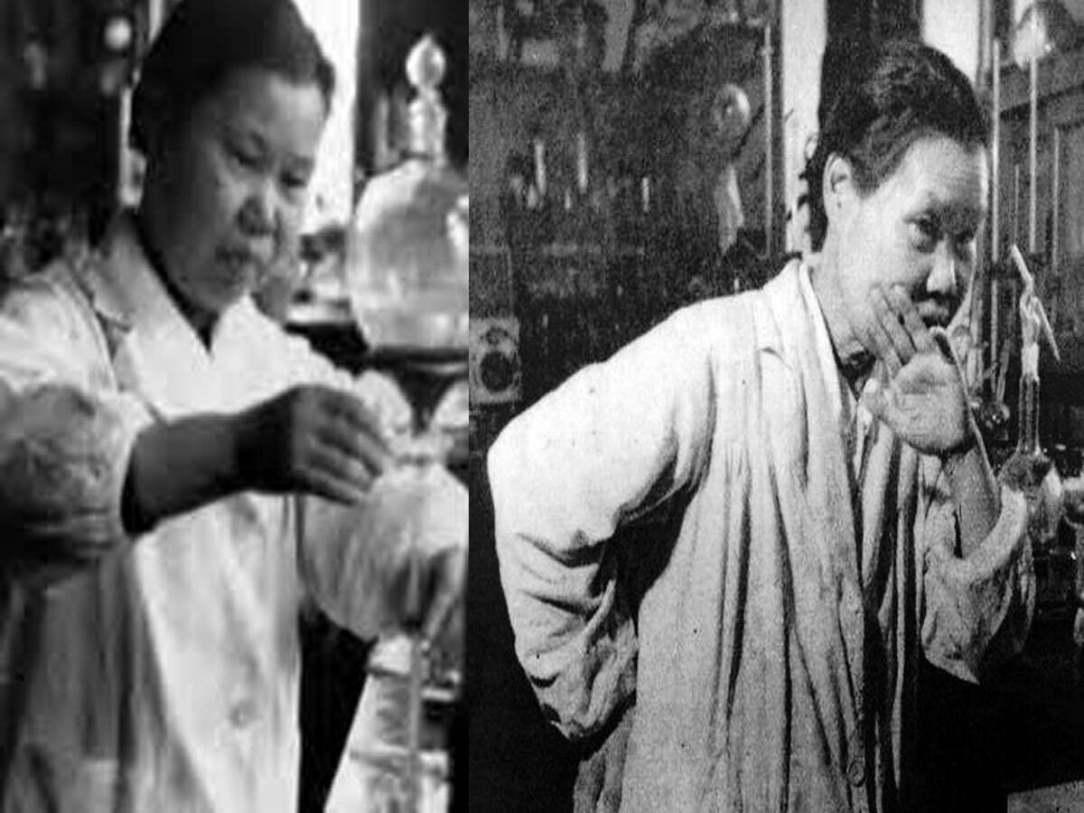Michiyo Tsujimura 133rd Birthday