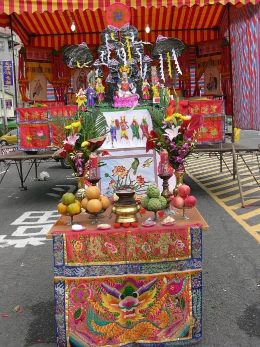 佛祖山與祭品
