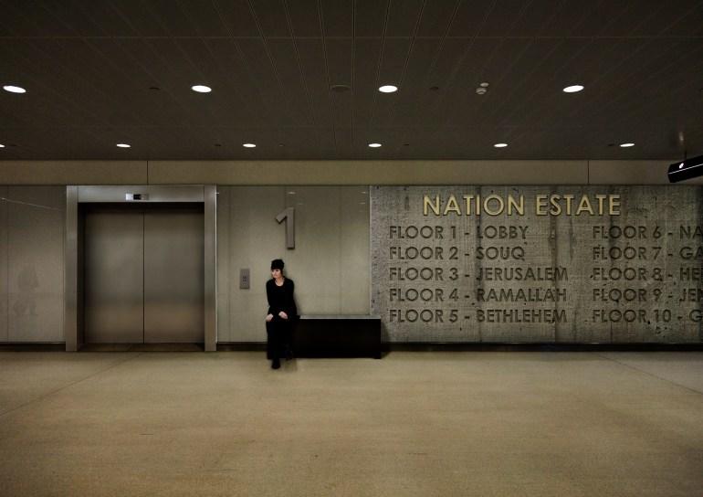 Nation Estate, Larissa Sansour (2011). © Larissa Sansour, with permission.