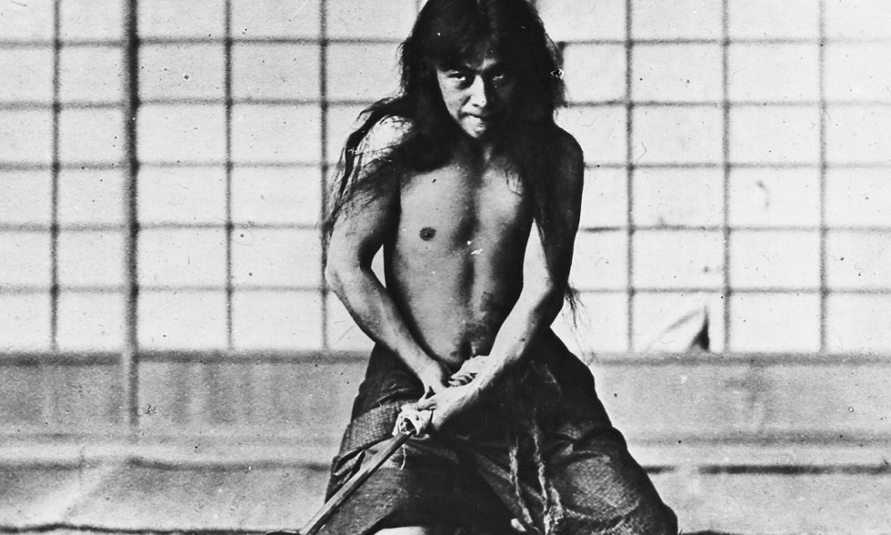 Death in the Japanese tradition Stuart Picken Seppuku IAFOR THINK 2