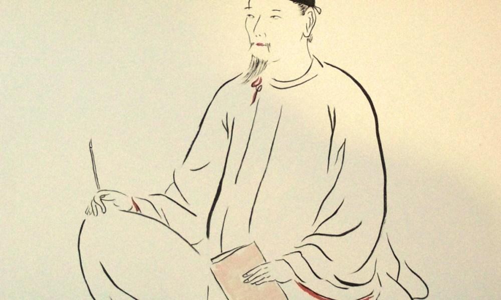 Kakinomoto no Hitomaro Japanese literary classics THINK 2