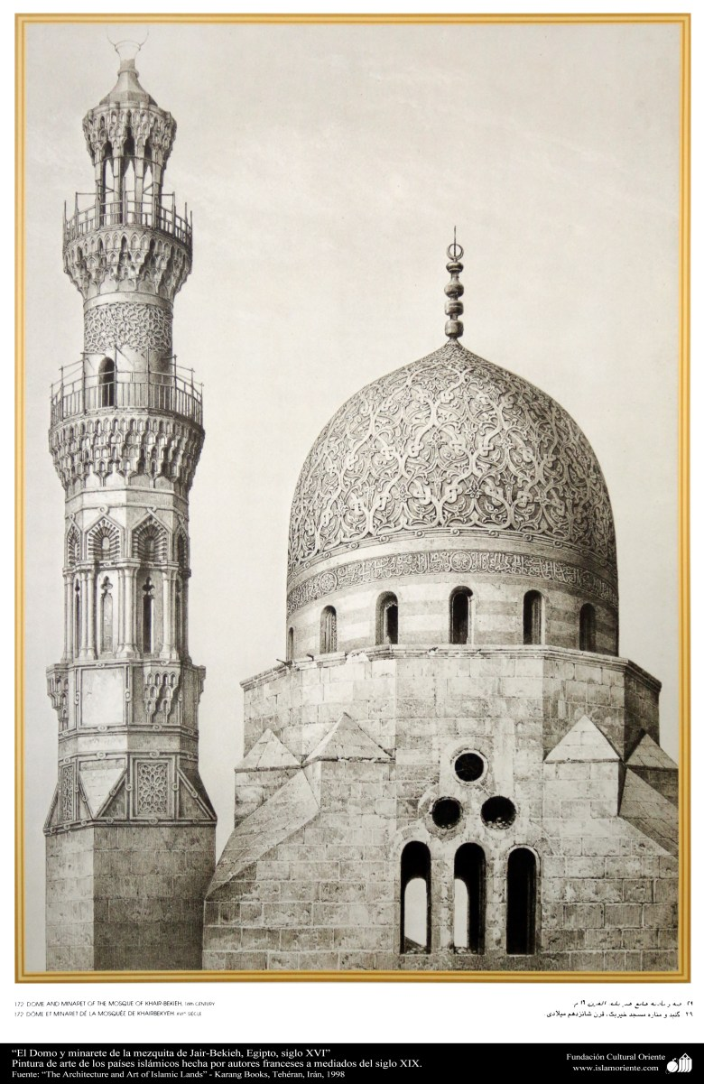 mamluk dome and minaret of mosque of khair bekieh