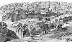 Islam's Holy Cities: Jerusalem