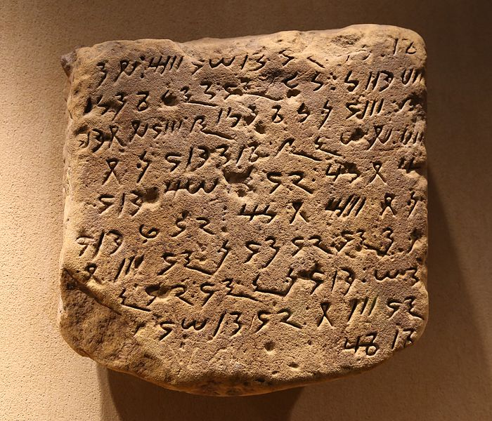 elections in meroe - pic3 - inscription