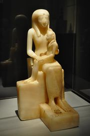 Ankhnesmeryre II and her Son 3