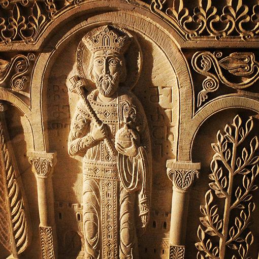 Mirian III of Iberia wiki, Mirian III of Iberia history, Mirian III of Iberia news