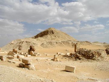 PepiIIPyramid