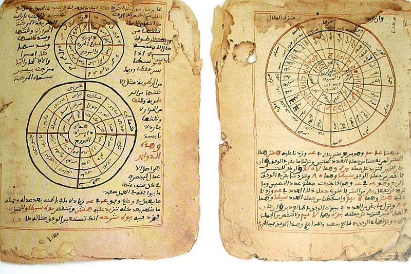 File:Timbuktu-manuscripts-astronomy-mathematics.jpg