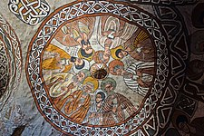 https://upload.wikimedia.org/wikipedia/commons/thumb/e/ef/Dome_painting_2_in_Abuna_Yemata_Guh.jpg/225px-Dome_painting_2_in_Abuna_Yemata_Guh.jpg