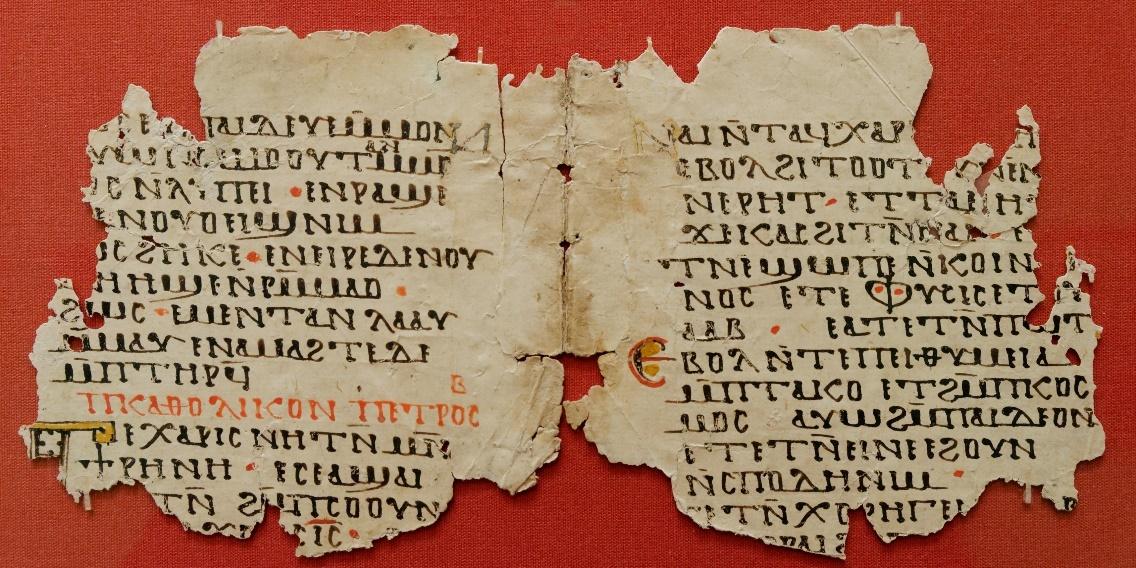 egypt Coptic language thinkafrica.net