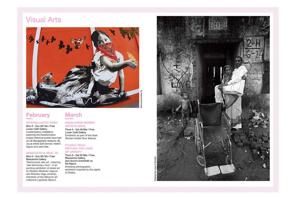 Rich Mix Brochure spread 4