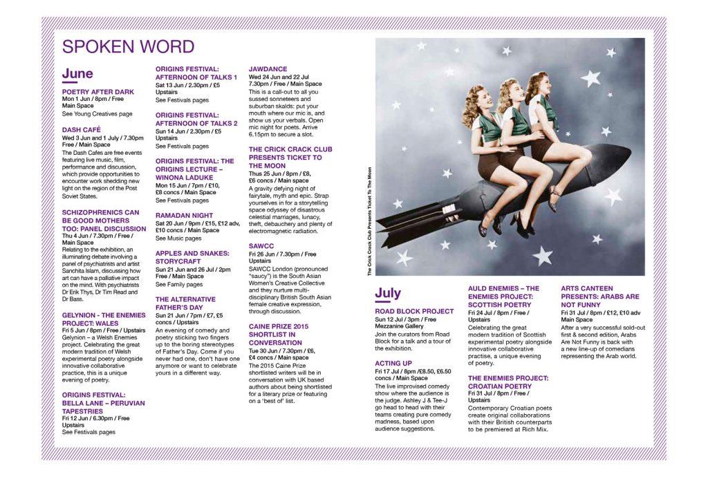 Rich Mix Brochure spread 6