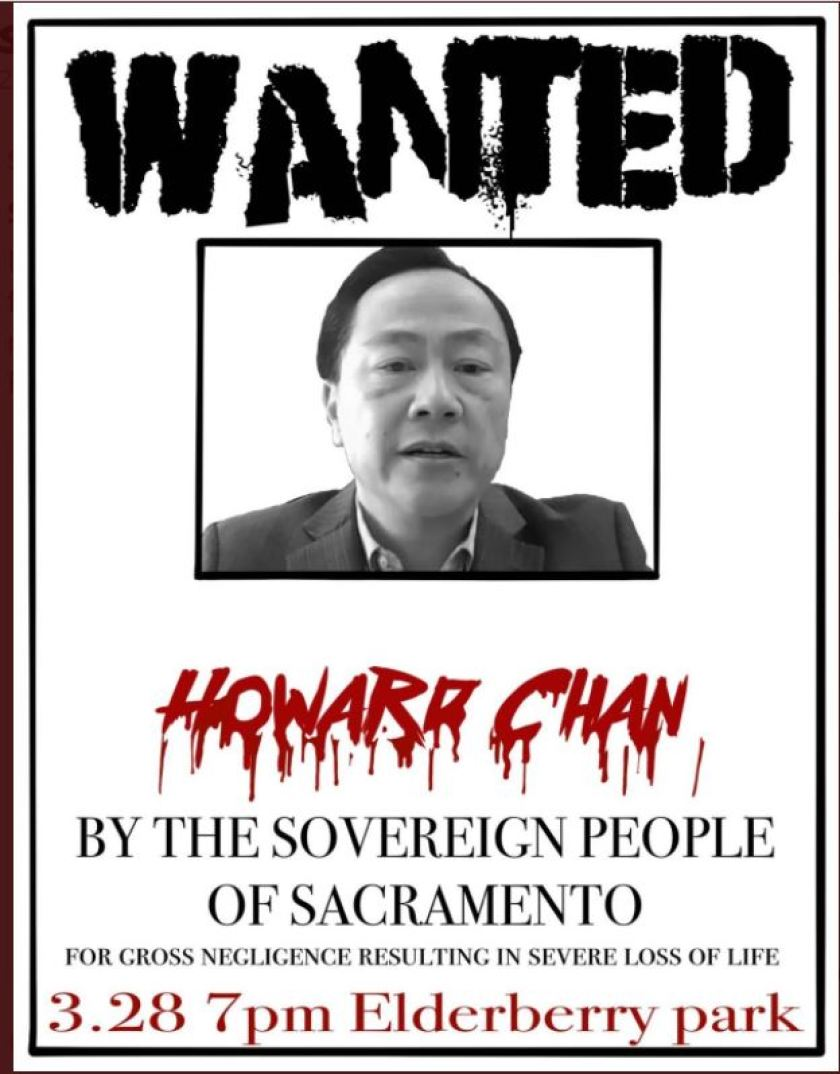 Poster Sacramento City Manager Howard Chan