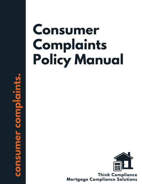 Consumer Complaints Policy Manual