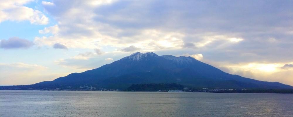 Japan Self Drive in Kyushu 5 : Kagoshima Prefecture, Kagoshima City & Sakurajima