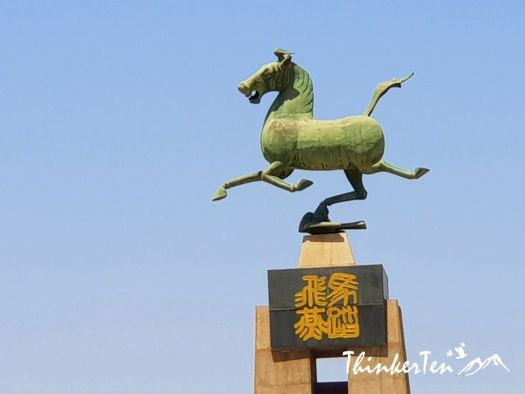 Silk Road China - Wuwei 武威 - Flying Horse of Gansu 馬踏飛燕