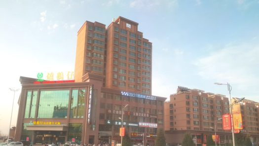 Silk Road China : Zhangye City and Marco Polo and Zhangye Cuisine
