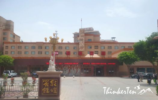 Silk Road China : Dunhuang Food Review